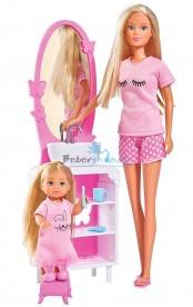 Jucării fete