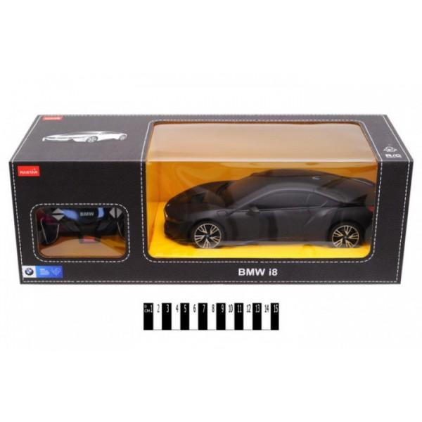 MASINA CU TELECOMANDA BMW i8 NEGRU CU SCARA 1 LA 18